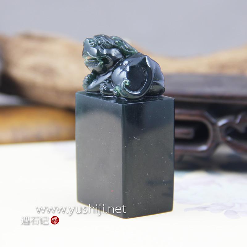 泰山玉貔貅印章 泰山玉 泰山玉石
